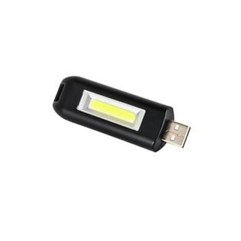 Mini USB rechargeable COB LED keychain