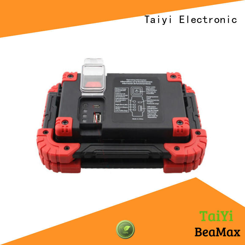 dimmable rechargeable magnetic work light series for multi-purpose work light Taiyi Electronic